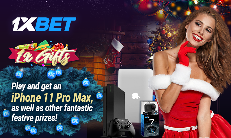 Win fabolous prizes (Iphone 11 Pro, Macbook Air, cash and more with 1xBet!