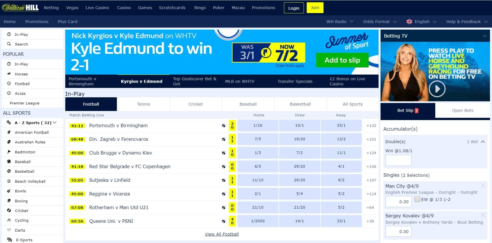 William Hill Sports offer